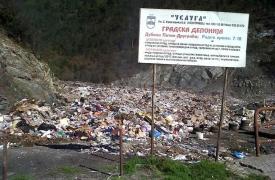 "Nesanitarna deponija ""Duboki Potok"" dobija čuvara i video nadzor"